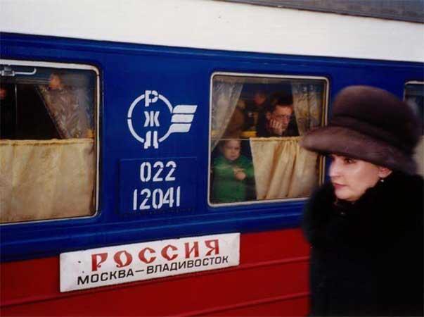 Secrets of Siberia, Russland