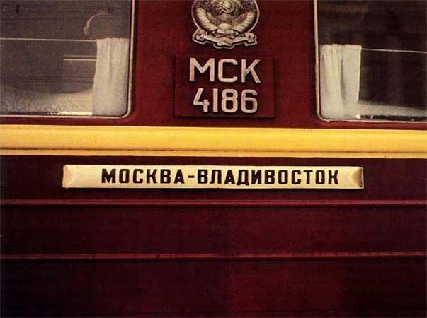 Moskau-Wladiwostok